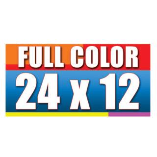 24x12-yard-sign